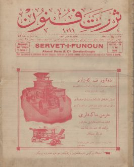 OTTOMAN LITERARY AND SCIENCE NEWSPAPER     ثروت فنون .Servet-i-Funoun. 1552-78.