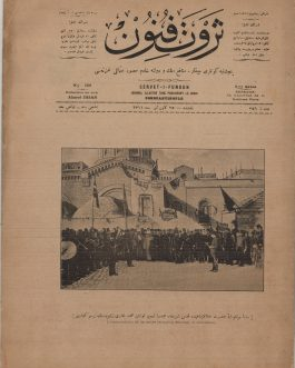OTTOMAN LITERARY AND SCIENCE NEWSPAPER     ثروت فنون .Servet-i-Funoun. Journal illustré Turc paraissant le jeudi. Year 5, No. 265.