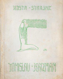 CROATIAN EXPRESSIONISM: Tomislav Krizman