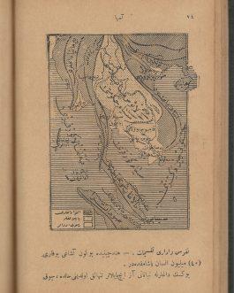 ASIA: اسيا   [Asya / Asia] 2nd Edition