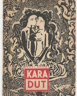 TURKEY / EROTIC POETRY / ORIGINAL ARTWORK: Karadut  [Blackberry]