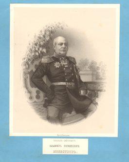 General-Leitenant Vladimir Porfirevic Molostvov