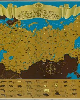 Fur Treasures of the USSR. Richesse de Fourrure en USSR. Pelzreichtum der Sovjetunion.
