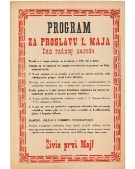 YUGOSLAVIA – 1st MAY: Program za proslavu 1. maja, dan radnog naroda [Program for Celebrating May 1st, Day of the Working Nation]