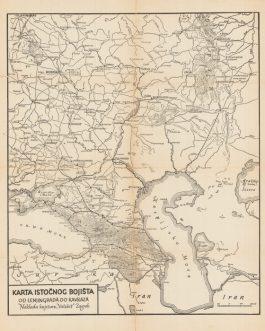 "WORLD WAR II / U.S.S.R. / CROATIAN PRINTING:  Karta Istočnog Bojišta od Lenijngrada do Kavkaza / Naklada knjižare ""Velebit"" Zagreb. [Map of the Eastern Front between Leningrad and the Caucuses / Publishing House ""Velebit"" Zagreb]."