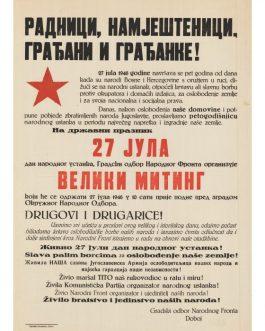 COMMUNIST PROPAGANDA: Радници, намјештеници, грађани и грађанке! [Radnici, namještenici, građani i građanke!]