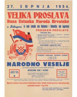 CROATIAN YUGOSLAVIAN PROPAGANDA: 27. srpnja 1954. Velika proslava dana ustanka naroda Hrvatske [July 27 1954. Grand Celebration on the Day of Uprise of Croatian Nation]