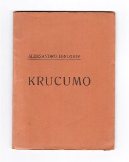 ESPERANTO: Krucumo [Crucifiction / Raspjatie].
