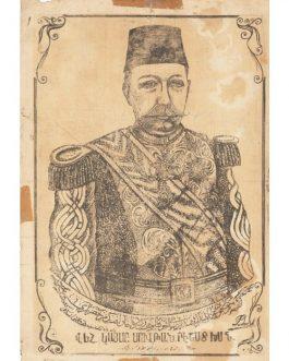 ARMENIAN & OTTOMAN SCRIPT – PORTRAIT: Mehmed V.