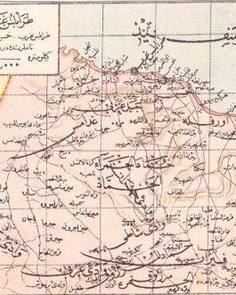 TRIPOLI, LIBYA: طرابلس غرب ولآيت [TRIPOLIS GARAB VILAYET / TRIPOLIS WESTERN VILAYET].