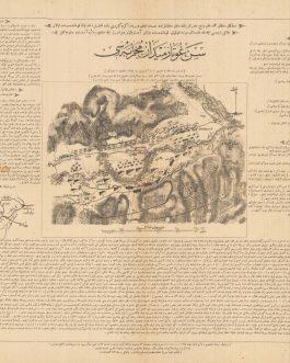 Battle of Saint Gotthard, HUNGARY: سنغوتار ميداز محاربى سى