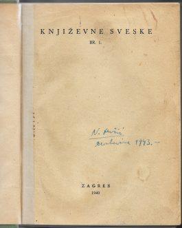 CROATIAN UNDERGROUND COMMUNISM: Književne sveske [Literary volumes]