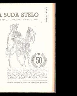 YUGOSLAV ESPERANTO ART MAGAZINE: La Suda Stelo. Jaro XXI. 19...
