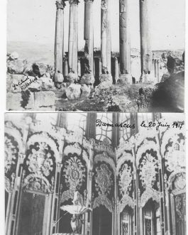 DAMASCUS & BAALBEK: Damascus le 20. Juin 1917, Baalbek, le 22. VI 917