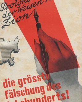 JUDAICA – ANTI-NAZISM – SWITZERLAND: Protokolle der Weisen von Zion die größte Fälschung des Jahrhunderts!