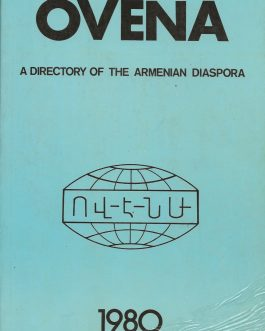 ARMENIAN DIASPORA / ADDRESSBOOK: OVENA. A Directory of the Armenian Diaspora