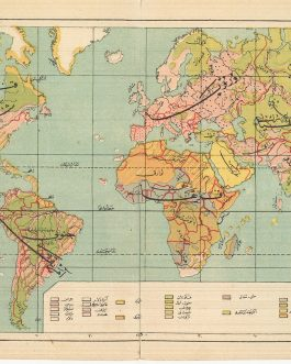 ETHNIC GROUPS / OTTOMAN WORLD MAP / THEMATIC MAPS: اقوام [Aquam / Ethnic Groups].