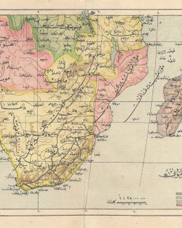 SOUTH AFRICA AND MADAGASCAR:  افريقاى جنوبى [Afrika Jaunubi / South Africa]