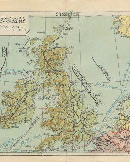 ENGLAND, IRELAND, SCOTTLAND: بوجوك بريتانيا [Great Britain]