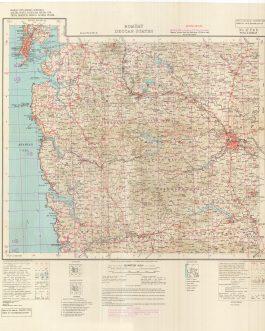 INDIA – BOMBAY / POONA REGION, MAHARASHTRA: Bombay / Deccan States. / Poona & Bombay / Bombay City, Bombay Suburban, Kolāba, Poona, Ratnāgiri, Sātāra & Thāna Districts, Bhor & Janjīra States.