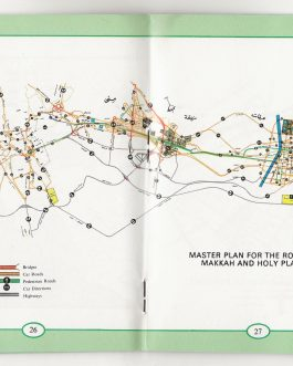 THE HAJJ / MECCA, SAUDI ARABIA: A Guide Book for Safety and Security Measures during Hajj.