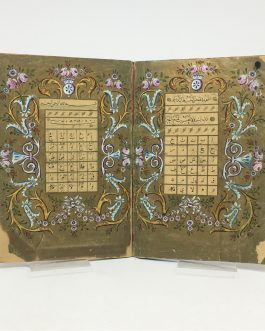 Ottoman Book on Calligraphy – Manuscript