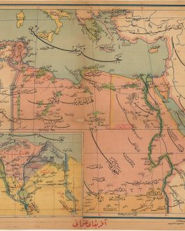 AFRICA (NORTH-EASTERN) – EGYPT, LIBYA, SUDAN and TUNISIA