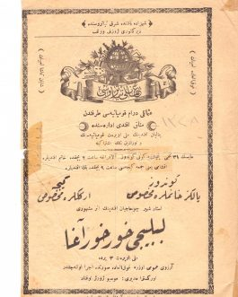 A rare theatre program was issued in French, Ottoman and Armenian in Istanbul circa 1910 for the matinee and evening performance of the Ottoman operetta Leblebici Horhor Ağa in the Orieantal Theater (Şark Theatre) in the Şehzadebaşı neighborhood in Istanb