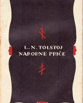 CROATIAN BOOK DESIGN: Narodne priče [Folktales]