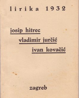 CROATIAN POETRY / FIRST EDITIONS: Lirika 1932