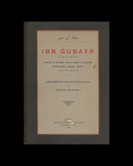 Muslim Travelogue / The Hajj: Ibn Gubayr (Ibn Giober) Viaggi...