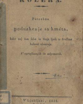 Cholera / Slavic Printing / Female Printers: Kolera  [Cholera]