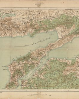 WWI Gallipoli Campaign / Anzac Cove-Ari Burnu-Suvla Bay / Important Ottoman Cartography:   قلعا سلطانيا [Kale-i Sultaniye / The Dardanelles]
