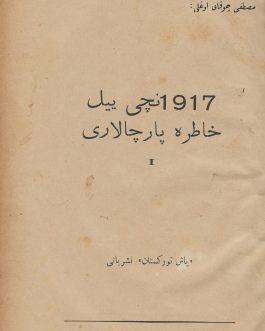 TURKESTANI NATIONALISM / PRINTING IN EXILE: 1917نچى ززج خاطره پارچالارى