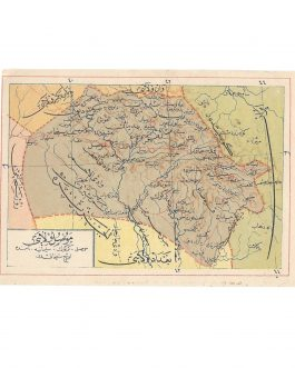 IRAQ – MOSUL / MIDDLE EAST / OTTOMAN CARTOGRAPHY: موصل ولايت [Musul Vilayet / Vilayet Mosul]