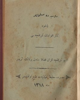 TATARS – MUSLIMS IN RUSSIA / CAIRO IMPRINT: روسيه ده مسلمانلر ياخود تاتار اقوامنك تاريخچه سى [Rusya'da Müslümanlar Yahud Tatar Akvaminin Tarihçesi / Muslims in Russia or a Short History of the Tatar People]