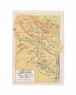 BAGHDAD / IRAQ: بغداد ولايتى [Baghdad Vilayet]