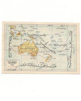 AUSTRALIA, NEW ZEALAND & OCEANIA: اقيانوسيا [Okyanusya / Oceania]