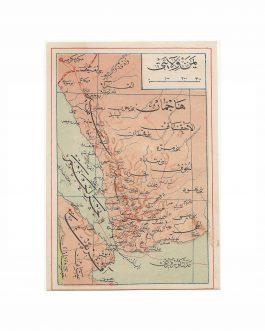 MECCA, SAUDI ARABIA / YEMEN: يمن ولآيت [Vilayet Yemen]