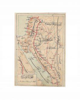 HEJAZ, LEBANON, SAUDI ARABIA: حجاز و سوريه [Hejaz and Syria]