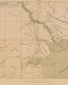 Kuwait / Iraq (Basra) / WWI Middle East / Important Ottoman Cartography: بصره [Basrah].