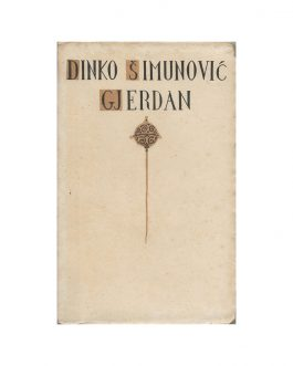 CROATIAN FIRST EDITIONS: Gjerdan
