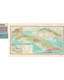 CUBA – SOVIET CARTOGRAPHY / COLD WAR: Куба [Kuba]