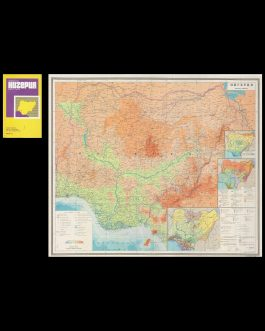 NIGERIA – SOVIET CARTOGRAPHY: Нигерия [Nigerija]