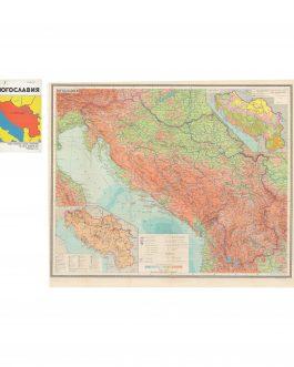 YUGOSLAVIA – SOVIET CARTOGRAPHY: Югославия [Jugoslavija]