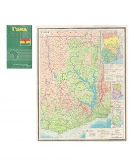 GHANA – SOVIET CARTOGRAPHY: Гана [Gana],