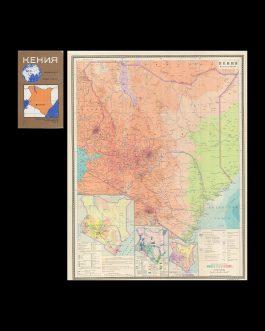 KENYA – SOVIET CARTOGRAPHY: Кения [Kenija]