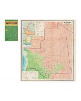 MAURITANIA – SOVIET CARTOGRAPHY: Мавритания [Mavritanija]