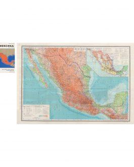 MEXICO – SOVIET CARTOGRAPHY: Мексика [Meksika]