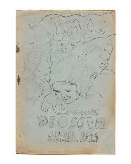CHILDREN'S LITERATURE / PARTISAN UNDERGROUND WWII PRINTING: Slovenski Pionir  [Slovenian Pioneer]